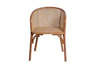 Cainback Chair